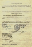 Dokumenty z powstania koła Jenot